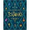 The Ickabog J.K. Rowling Hardback Book