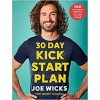 30 Day Kick Start Plan: 100 Delicious Recipes with Energy Boosting Workouts Paperback Book
