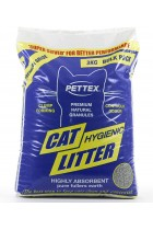 Ultra Hygenic Absorbent 3KG Premium Gravel Clumping Cat Kitten Litter