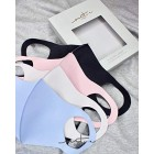 Second Skin Mask Face Masks 4 Pieces Black Grey Pink Blue White Virtue Code