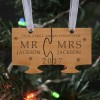 Wooden Hanging Decoration - Our First Xmas